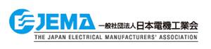 電機工業会